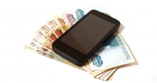 вывести-деньги-с-телефона