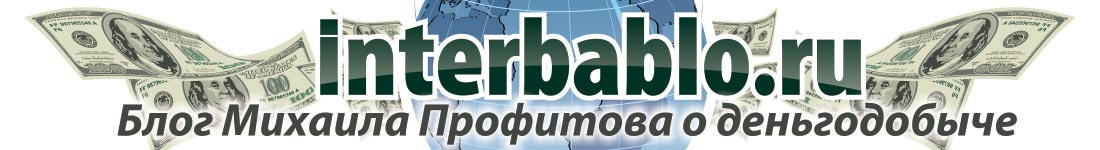 interbablo.ru