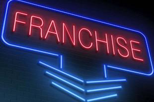 открыть-бизнес-по-франшизе
