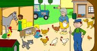 фермерское-хозяйство