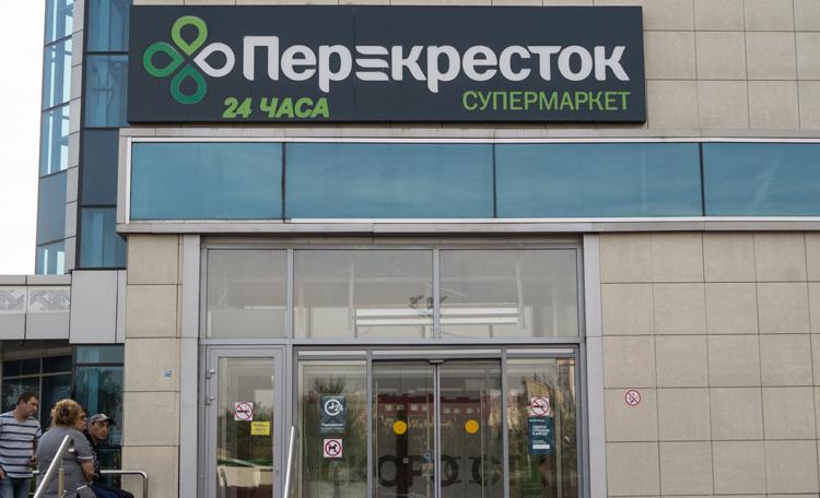 магазин-перекресток