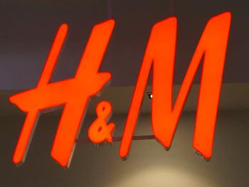 торговый-знак-h&m