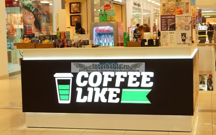 coffee-like-торговая-точка