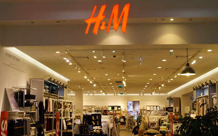 магазин-h&m