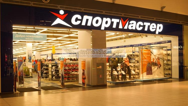 магазин-спортмастер