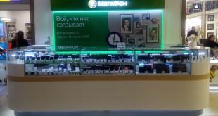 салон-связи-мегафон