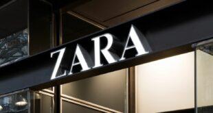 Франшиза бутика Zara