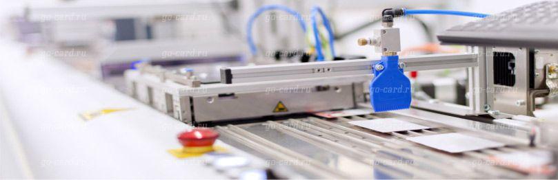 Что такое производство пластиковых карт