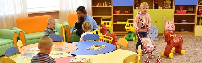 Что такое досуговый центр для детей