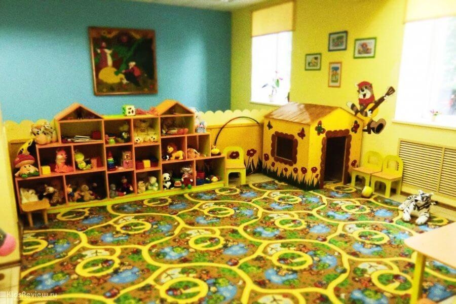 Оборудование для детского центра