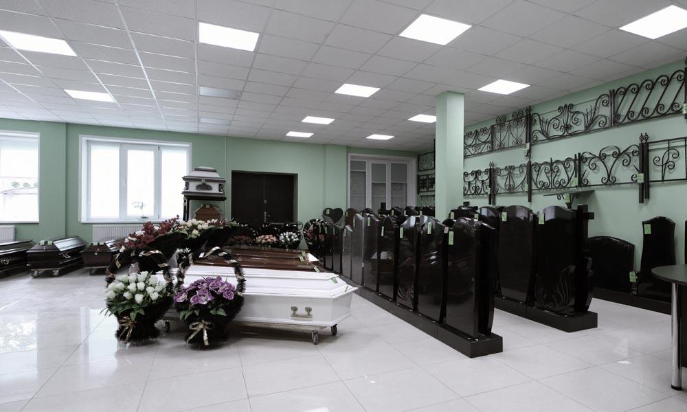 бюро ритуальных услуг