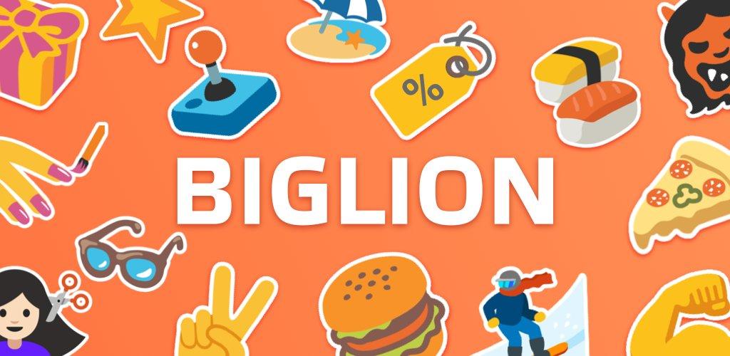 Условия покупки франшизы Биглион