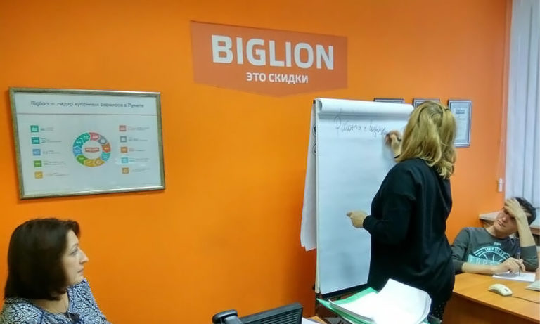 Преимущества франшизы Biglion